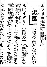 http://www.lib.kobe-u.ac.jp/das/ContentViewServlet?METAID=10086760&TYPE=IMAGE_FILE&POS=4&LANG=null&AID=6