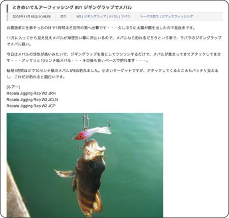 http://www.seabass.in/wordpress/642.html