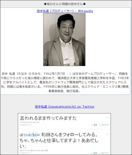 http://blog.livedoor.jp/htmk73/archives/2588691.html