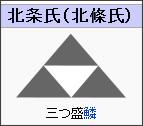 http://ja.wikipedia.org/wiki/%E5%BE%8C%E5%8C%97%E6%9D%A1%E6%B0%8F