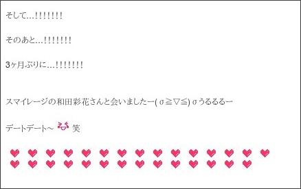 http://ameblo.jp/morningmusume-10ki/entry-11399769450.html