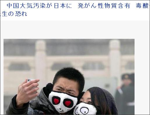 http://www.zakzak.co.jp/society/domestic/photos/20130204/dms1302041530005-p1.htm