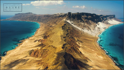 http://whenonearth.net/wp-content/uploads/2014/07/Alive-01-Ras-Mami-Socotra.jpg