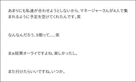 http://ameblo.jp/morningmusume-9ki/entry-12099552158.html