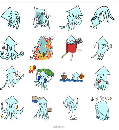 http://fukuno.jig.jp/753