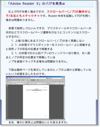 http://raptor03.seesaa.net/article/179474077.html