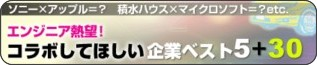 http://rikunabi-next.yahoo.co.jp/tech/docs/ct_s03600.jsp?p=001425&rfr_id=atit
