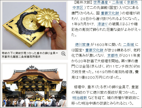 http://www.asahi.com/culture/update/0828/OSK201308280009.html