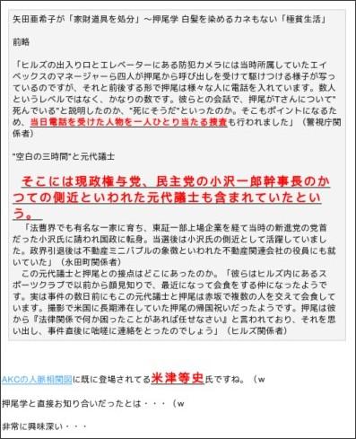 http://antikimchi.seesaa.net/article/130982473.html