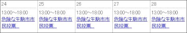 http://team-kansai.sakura.ne.jp/