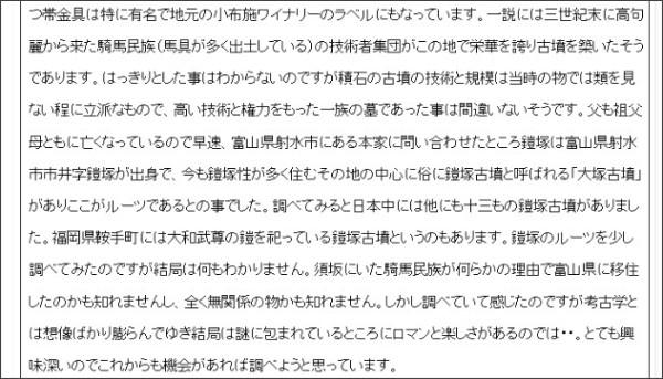 http://tokumei10.blogspot.com/2015/09/blog-post_784.html