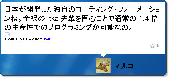 http://twitter.com/marco11/statuses/868553011