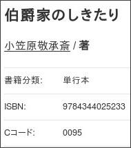 http://www.gentosha.co.jp/book/b7392.html
