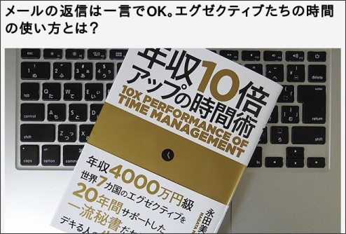 http://www.lifehacker.jp/2017/03/170309_book_to_read.html