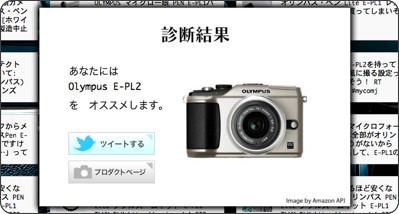 http://www.arisue.com/camera/