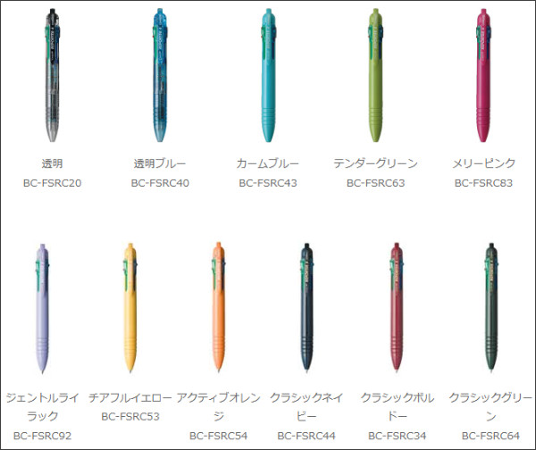 http://www.tombow.com/products/reporter4/index.html