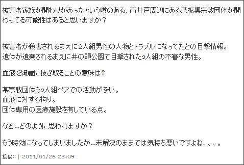 http://webcache.googleusercontent.com/search?q=cache:gITRvBBXTmwJ:disktopaska.txt-nifty.com/aska/2006/08/post_9062.html+&cd=7&hl=ja&ct=clnk&gl=jp