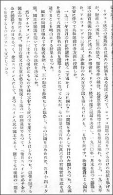 http://dl.ndl.go.jp/info:ndljp/pid/1042671/60