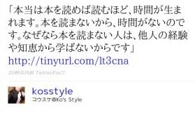 http://twitter.com/kosstyle/status/2089350312