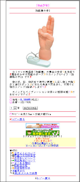http://csasp.jp/aboutyk/index.php?mode=detail&gid=7436&age=18