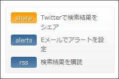 http://topsy.com/s?allow_lang=ja&q=site%3Ajutememo.blogspot.com+-from%3Ajutememo