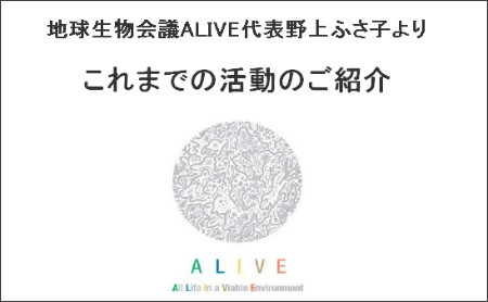 http://www.alive-net.net/aboutus/introduction.htm
