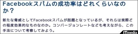 http://www.itmedia.co.jp/enterprise/articles/1008/25/news086.html