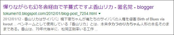 https://www.google.co.jp/search?biw=1423&bih=834&noj=1&q=site%3A%2F%2Ftokumei10.blogspot.com+%E3%82%BF%E3%82%AB%E3%83%A9%E3%81%AE%E3%83%AA%E3%82%AB%E3%81%A1%E3%82%83%E3%82%93&oq=site%3A%2F%2Ftokumei10.blogspot.com+%E3%82%BF%E3%82%AB%E3%83%A9%E3%81%AE%E3%83%AA%E3%82%AB%E3%81%A1%E3%82%83%E3%82%93&gs_l=psy-ab.3...14333.14333.0.14918.1.1.0.0.0.0.124.124.0j1.1.0.foo%2Cersl%3D1%2Cfett%3D1%2Cewh%3D0%2Cnso-enksa%3D0%2Cnso-enfk%3D1%2Cnso-usnt%3D1%2Cnso-qnt-npqp%3D0-1%2Cnso-qnt-npdq%3D0-45%2Cnso-qnt-npt%3D0-09%2Cnso-qnt-ndc%3D300%2Ccspa-dspm-nm-mnp%3D0-045%2Ccspa-dspm-nm-mxp%3D0-1125%2Cnso-unt-npqp%3D0-15%2Cnso-unt-npdq%3D0-25%2Cnso-unt-npt%3D0-06%2Cnso-unt-ndc%3D300%2Ccspa-uipm-nm-mnp%3D0-0075%2Ccspa-uipm-nm-mxp%3D0-0525.1..0...1.2.64.psy-ab..0.0.0.FtgQXGLotVE