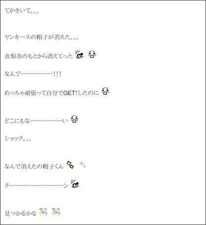 http://ameblo.jp/morningmusume-9ki/entry-11552906157.html