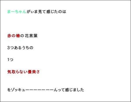 http://ameblo.jp/morningmusume-10ki/entry-12240152997.html