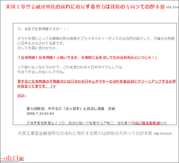 http://tokumei10.blogspot.com/2018/05/blog-post_7.html