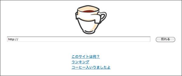 http://phs.cside.com/coffee/