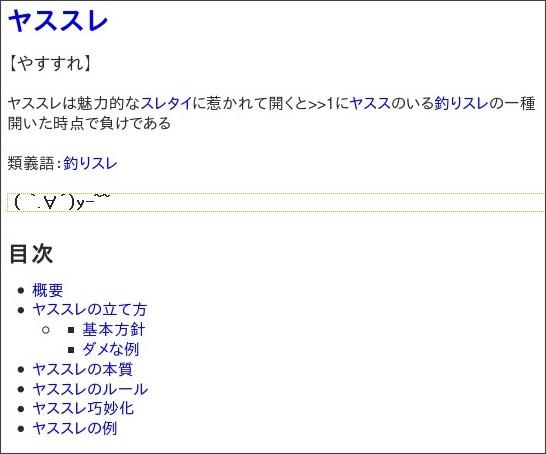 http://www28.atwiki.jp/minaqua/pages/3156.html
