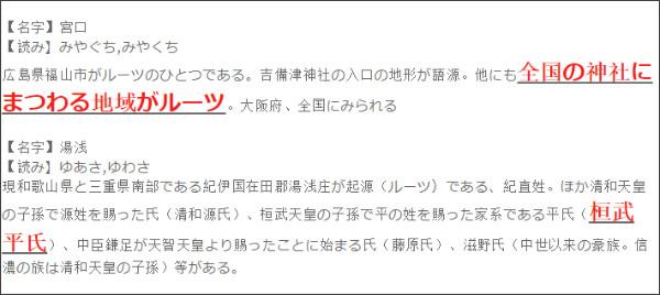 http://tokumei10.blogspot.com/2016/11/63.html