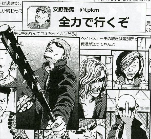 http://hosyusokuhou.jp/archives/44026547.html