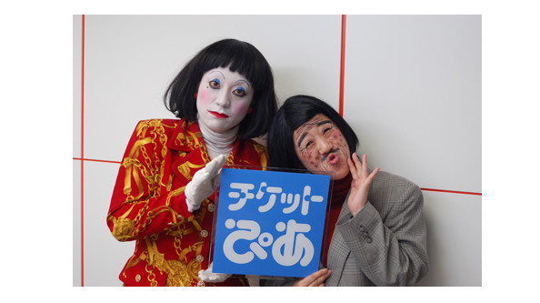 http://www.asahi.com/and_M/interest/entertainment/photo/AS20150724003536.html
