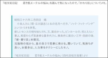 http://rakugokamigata.no-mania.com/Entry/20/