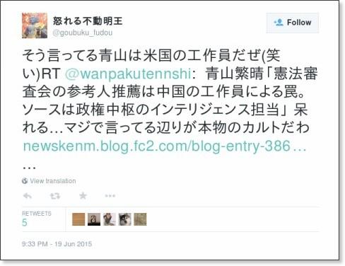 https://twitter.com/goubuku_fudou/status/612115998980702208