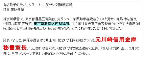 http://webcache.googleusercontent.com/search?q=cache:_W9gPV3HuYwJ:tokumei10.blogspot.com/2010/07/gacktatomic-bomb.html+site:tokumei10.blogspot.com+GACKT%E3%80%80%E2%80%9D%E6%9D%B1%E4%BA%AC%E9%83%BD%E6%96%B0%E5%AE%BF%E5%8C%BA%E8%A5%BF%E6%97%A9%E7%A8%B2%E7%94%B0%E2%80%9D&cd=1&hl=ja&ct=clnk&gl=jp