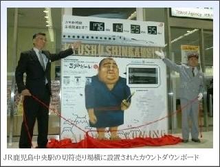 http://www.nishinippon.co.jp/nnp/item/197998