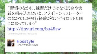 http://twitter.com/kosstyle/status/1301147550