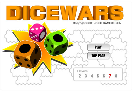 http://www.gamedesign.jp/flash/dice/dice.html
