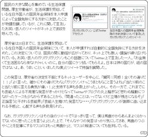 http://www.rbbtoday.com/article/2012/10/22/96389.html