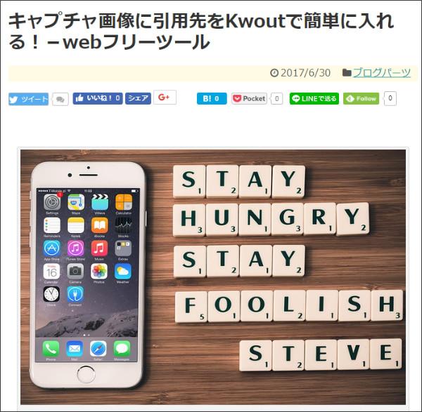 http://newage.tokyo/wp/kwout/