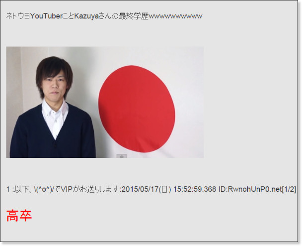 http://fanblogs.jp/youtubersituation/archive/458/0