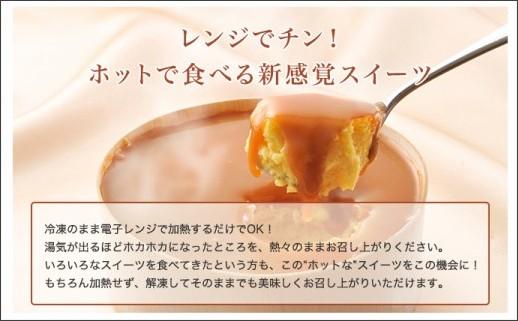 http://www.hanabatakebokujo-store.com/SHOP/140302.html