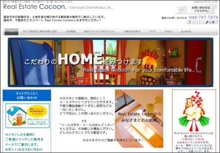 http://cocoon.p1.bindsite.jp/