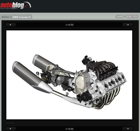 http://jp.autoblog.com/photos/bmw-concept-6-1/
