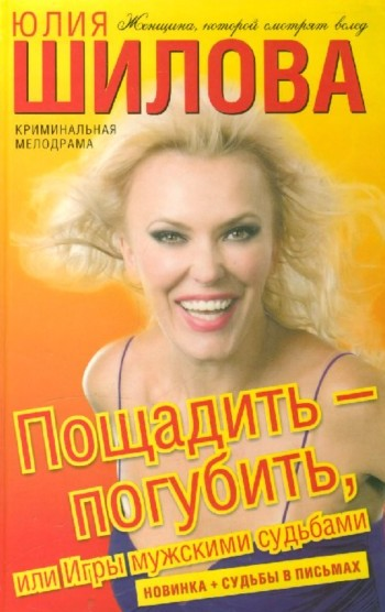 http://www.prodalit.ru/images/460000/458725.jpg