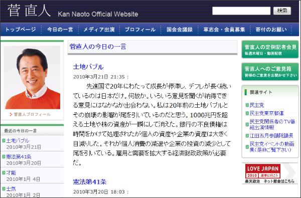 http://www.n-kan.jp/